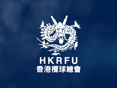 Hong Kong Rugby Union